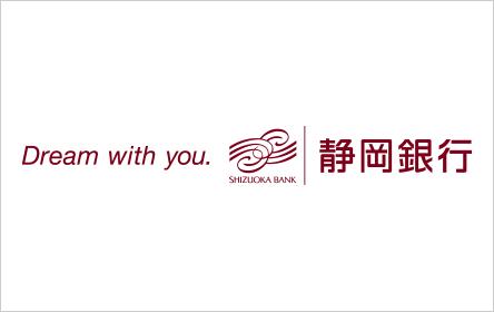 静岡銀行 しずぎんビジネスクイックローン(法人口)