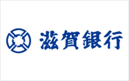 滋賀銀行 カードローン(サットキャッシュ)