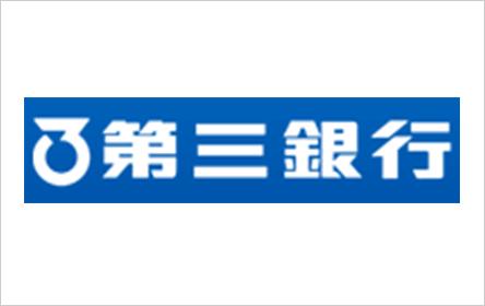 第三銀行 「エグゼクティブ One」(カードローンタイプ)