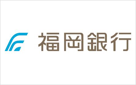 福岡銀行 あなたの新・ビジネスローン フィンディ