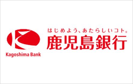 鹿児島銀行 かぎんカードローンS