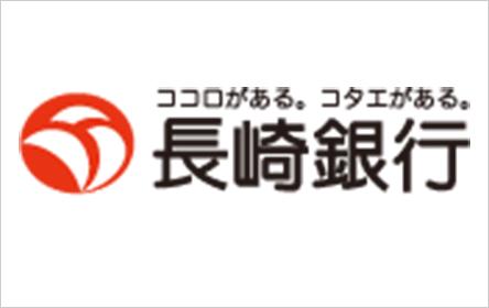 長崎銀行 ながさき カードローン「V CLASS」