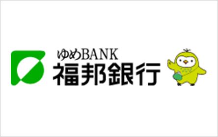 福邦銀行カードローン BESPA(ベスパ)