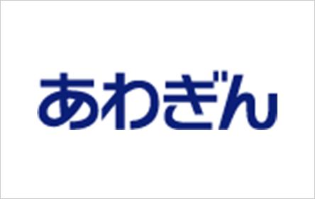 阿波銀行 あわぎんスマートネクスト