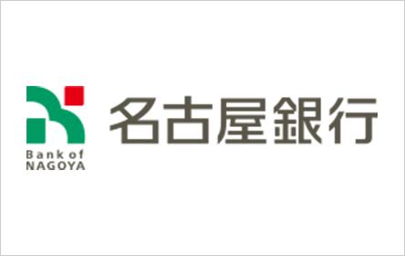 名古屋銀行カードローンS