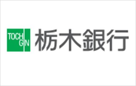 栃木銀行 カードローン「とちぎんスマートネクスト」