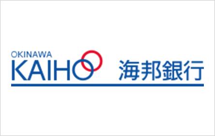 沖縄海邦銀行カードローン ハッピーカードローンSmart