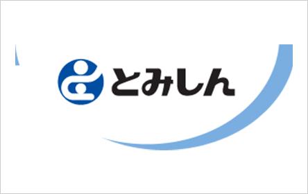 富山信用金庫 カードローン�V