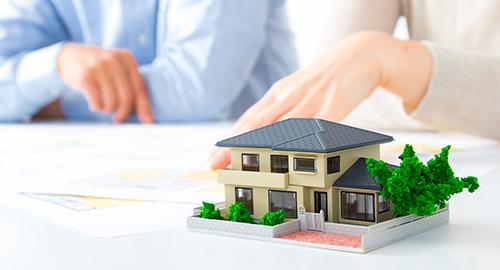 注文住宅を建てる場合の住宅ローン手続き