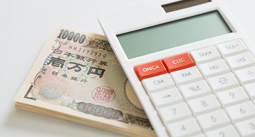 住宅ローン減税でいくら税金がもどってくる?