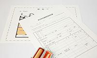 住宅ローン審査に必要な書類のイメージ