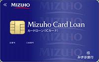 おすすめ カード ローン