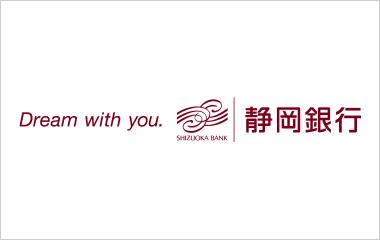 静岡銀行 しずぎんビジネスクイックローン(カードタイプ)