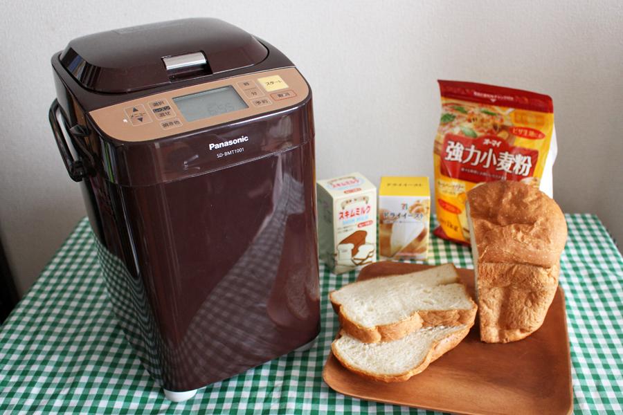 10年ぶりの買い替えで選んだホームベーカリーはサンドイッチ用のパンが作れるパナソニック製!