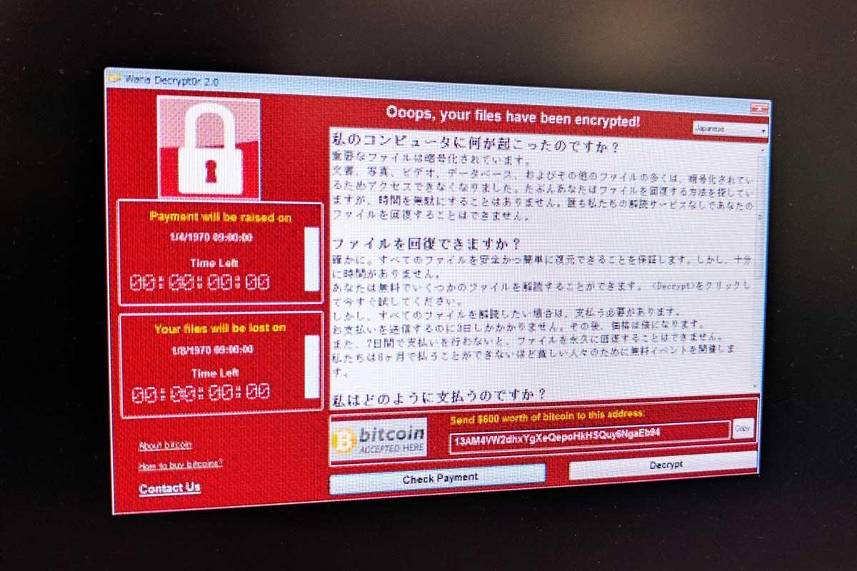 世界中で猛威をふるうランサムウェア「WannaCry」とは? 身代金を請求されないための対策