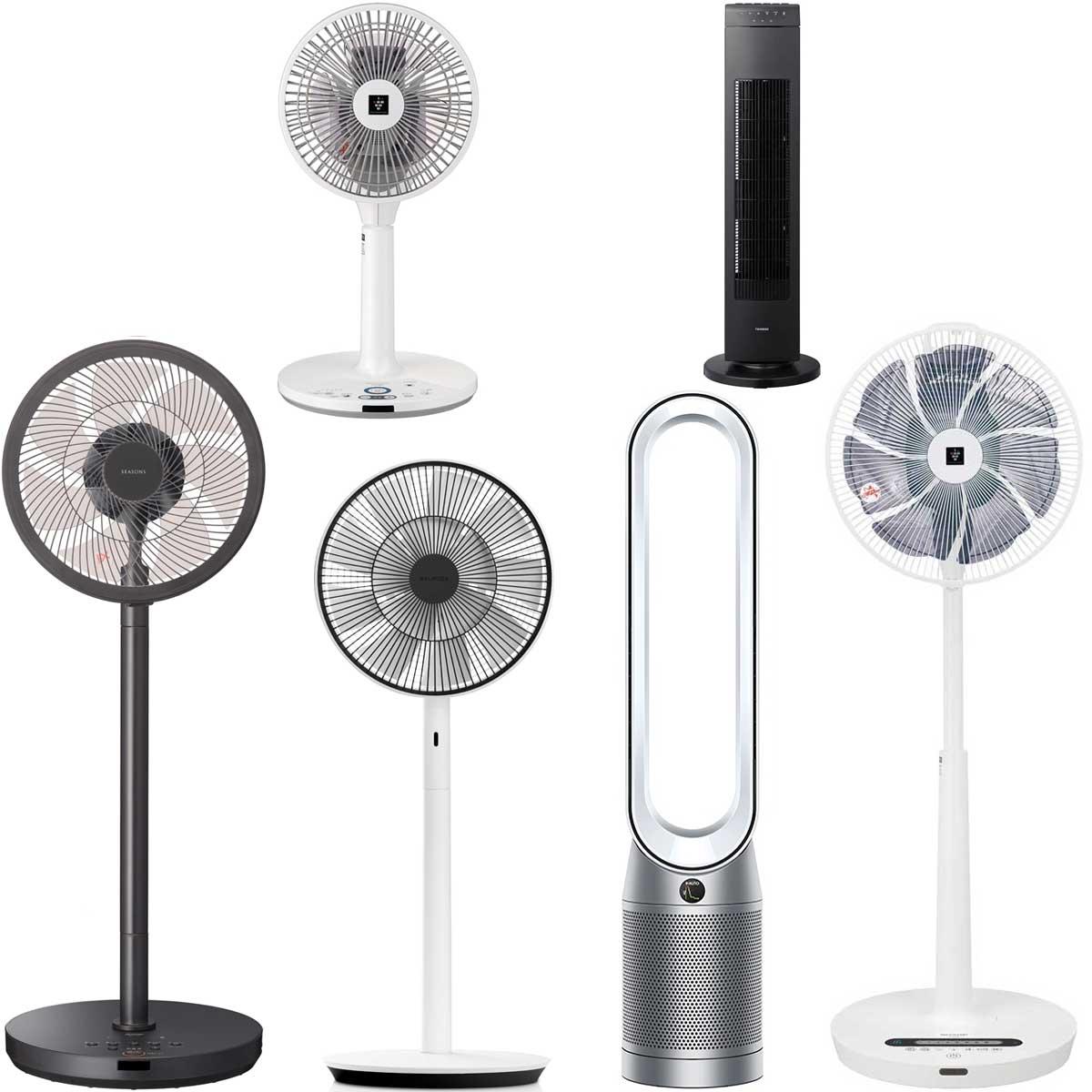 《2019年》今、人気の扇風機はこれだ! 定番から話題の高級機種まで