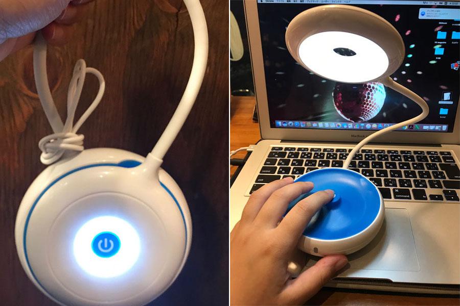 懐中電灯・ベッドランプ・読書灯、1台3役の使えるLEDランプ