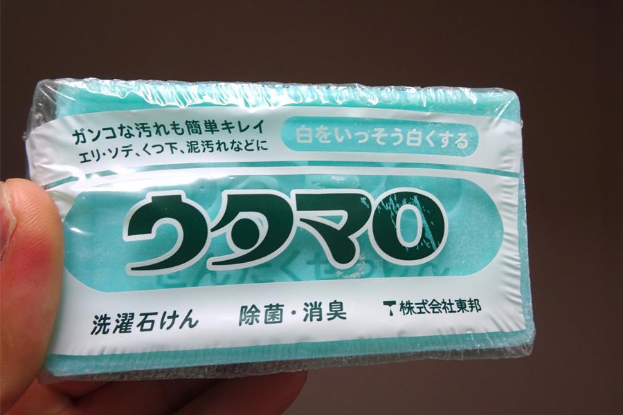 楽しく手洗い♪ 「ウタマロ石けん」の洗浄力に感動した
