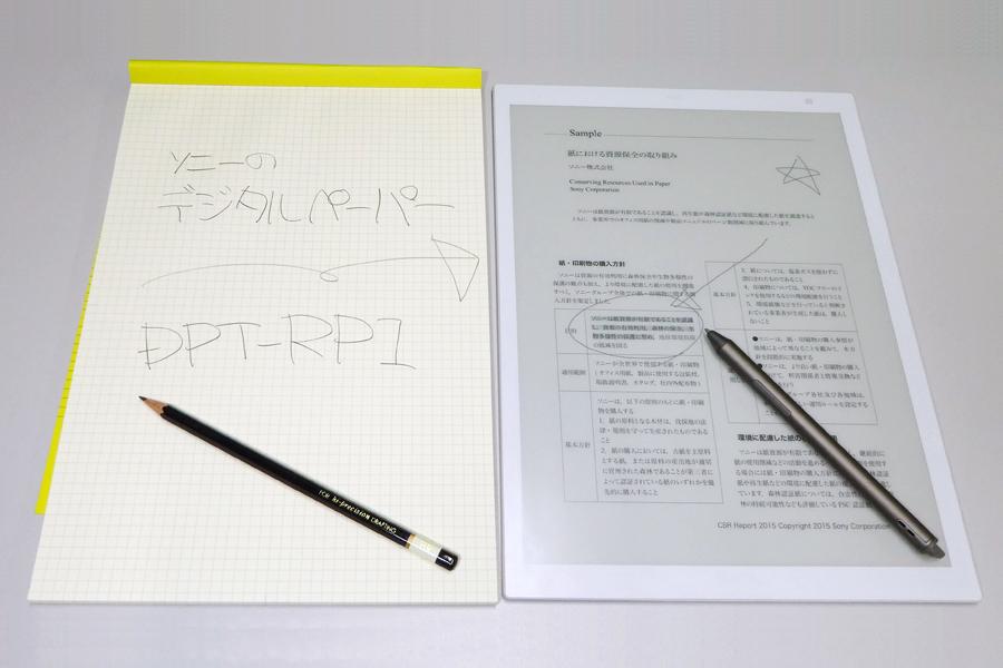 まるで紙のノートに鉛筆で書いているような感覚!ソニーの新デジタルペーパー「DPT-RP1」を試してみた