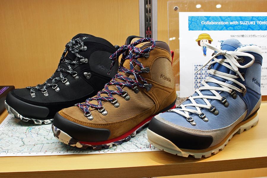 山ガールが「コロンビア 2018春夏コレクション」で登山靴を見てきた!
