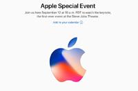 新型iPhoneは9月13日に登場! アップルが発表会実施へ