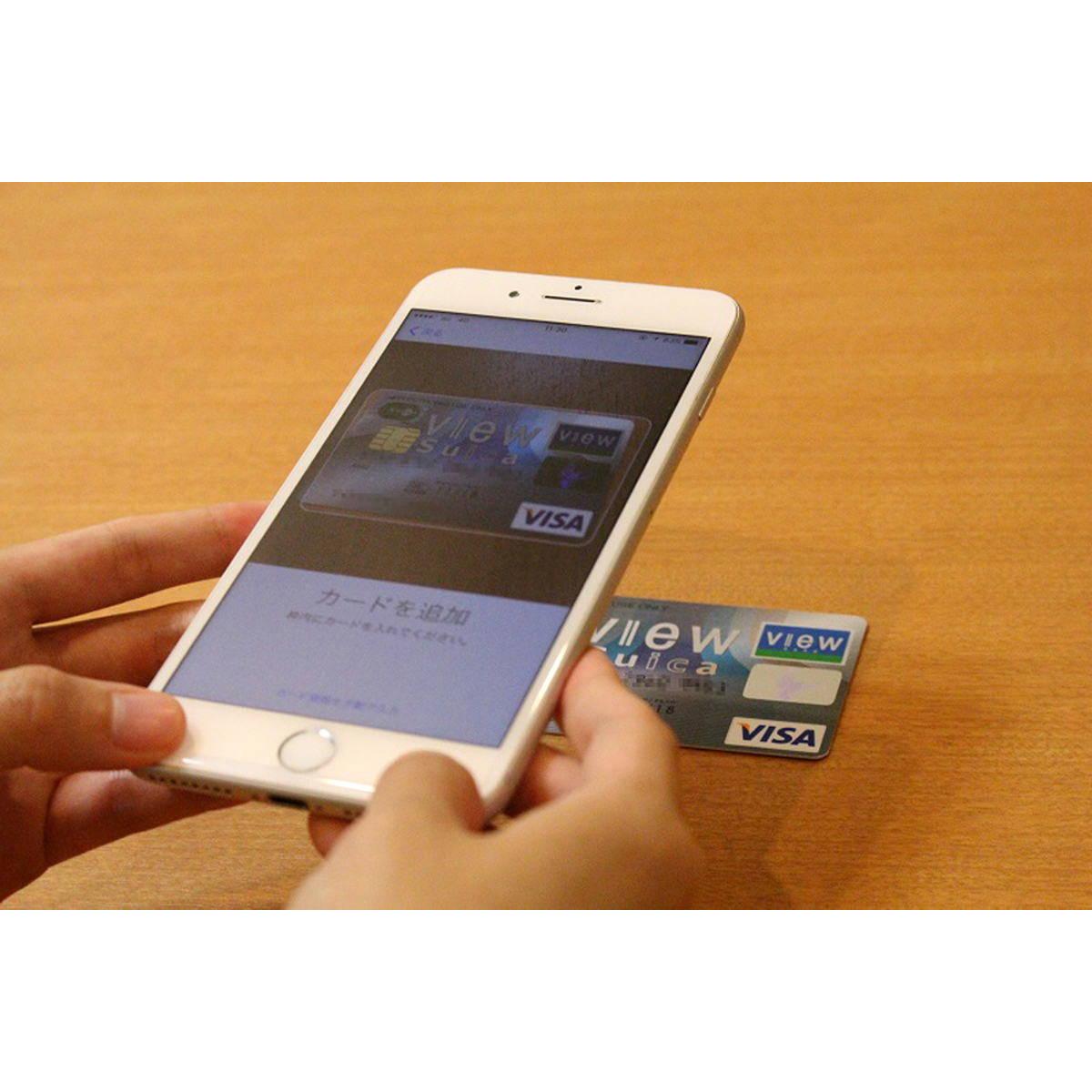 「Apple Pay(アップルペイ)」と相性のよいクレジットカード6選(2019年版)