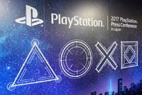 「モンハン」「A列車」などPS4/PSVRの注目ソフトが続々! PlayStation発表会レポート