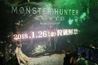 PS4「モンスターハンター:ワールド」プレイレポート、面白さはそのままに超絶進化!