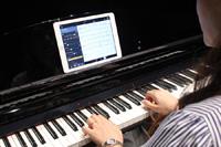 ヤマハ電子ピアノがまた進化! デジタル音源から楽譜を自動作成できる「CSP Series」
