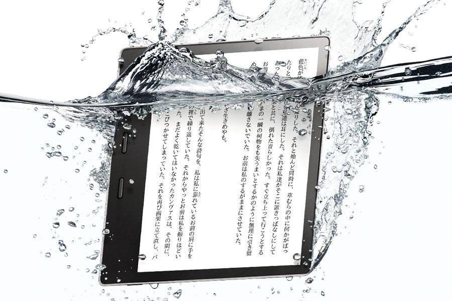 ジップロック不要! 風呂で読める電子書籍リーダー「新・Kindle Oasis」