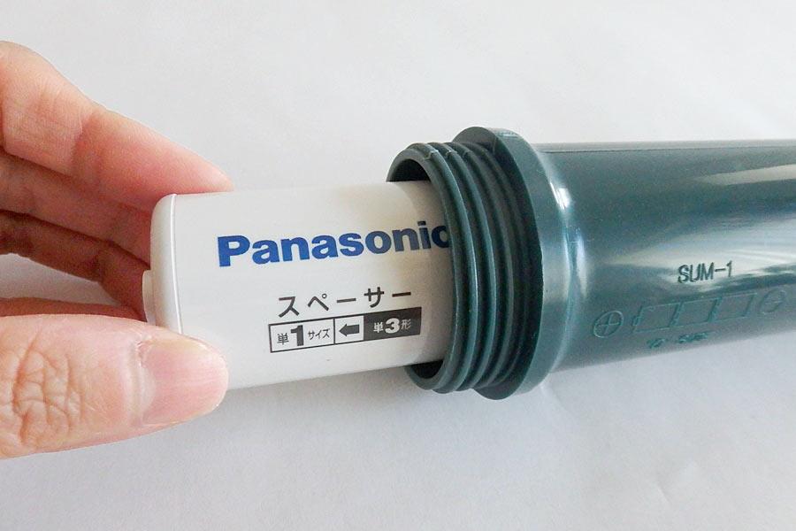 """単3形乾電池が""""単1・2""""になるPanasonicの変換アダプターが便利"""