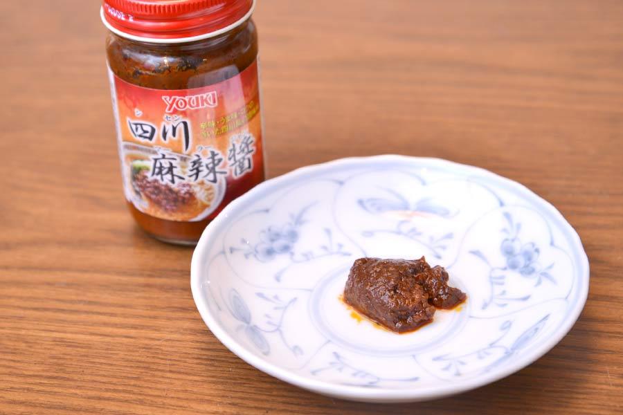 辣醤 花椒