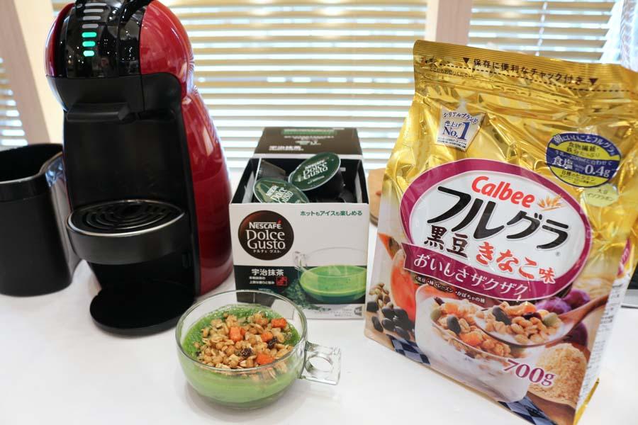 朝から幸せ気分になれる新感覚の朝食「泡ふわ温フルグラ」を食べてきた!