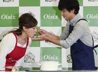 愛が深まる! Oisixからアンジャッシュ・渡部建さん監修「2人で作るKit Oisix」が発売