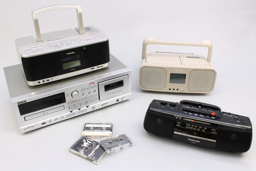 今も絶賛製造中! 最新のカセットテープ再生機4選