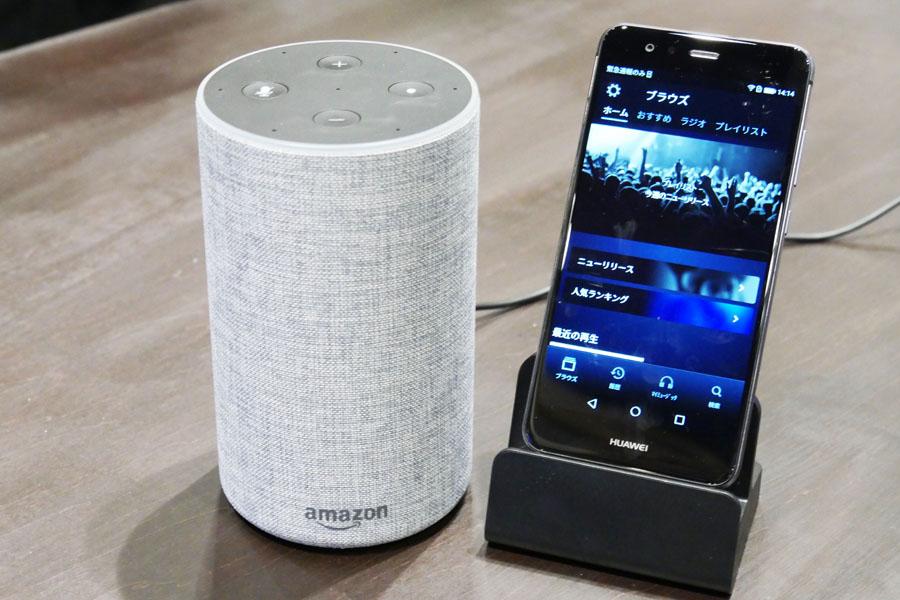 アマゾン「Echo(エコー)」がついに日本上陸! スマートスピーカーの大本命になる予感