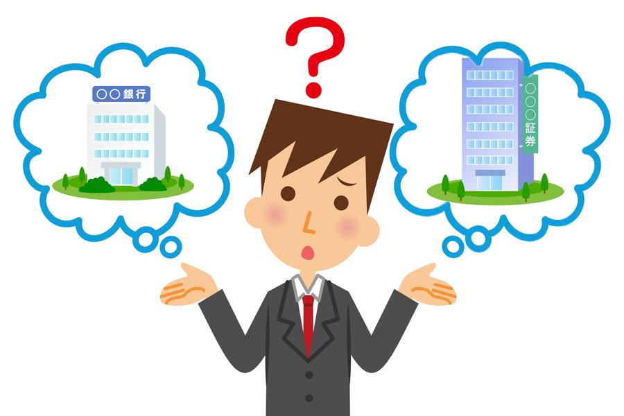 個人型確定拠出年金「iDeCo(イデコ)」 金融機関はどう選ぶ?