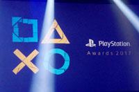 2017年にヒットしたゲームはコレ! 「PlayStation Awards 2017」レポート