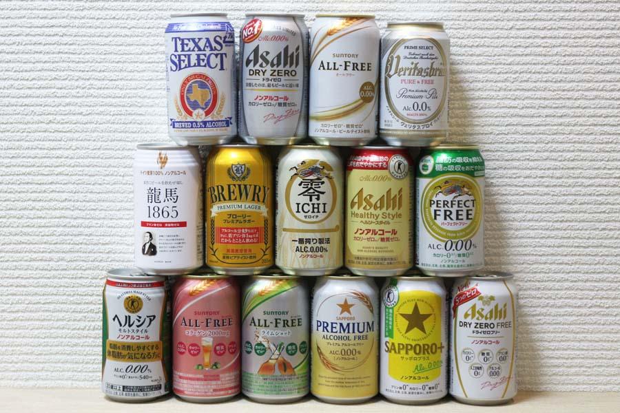 ノンアルコールビール 安い