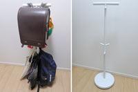 卒業後も使える! 置き場に困るランドセルを収納できるハンガースタンド
