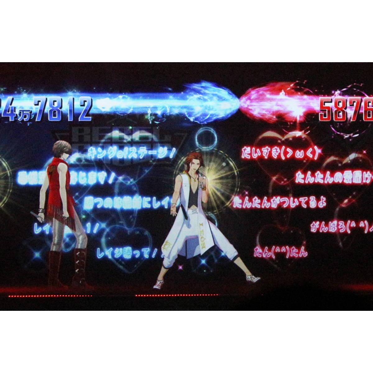 """""""維新""""を垣間見た、デジタルアーティスト「ARP」の「3rd A'LIVE」"""