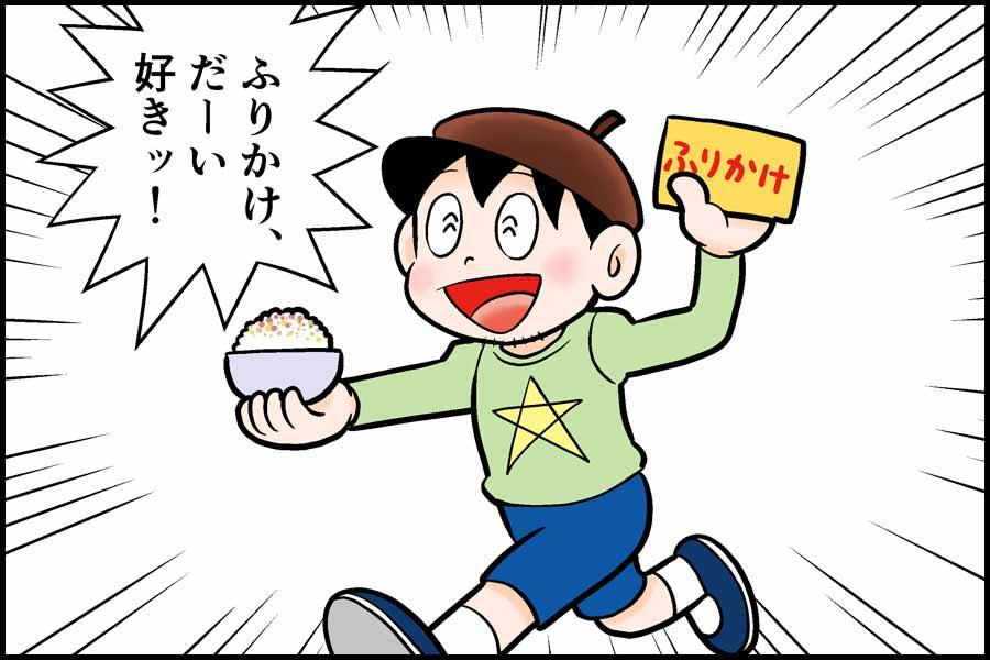 ピカ ちん キット キャラクター