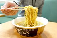 """1杯270円、""""デフォルメ""""されたスープながら「ど・みそ」カップ麺の再現度が高かった!"""