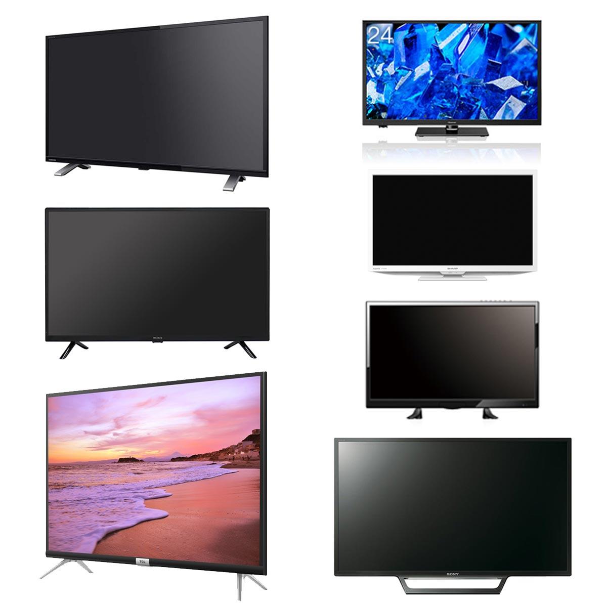 一人暮らし向けのテレビ7選! サイズや選び方も解説