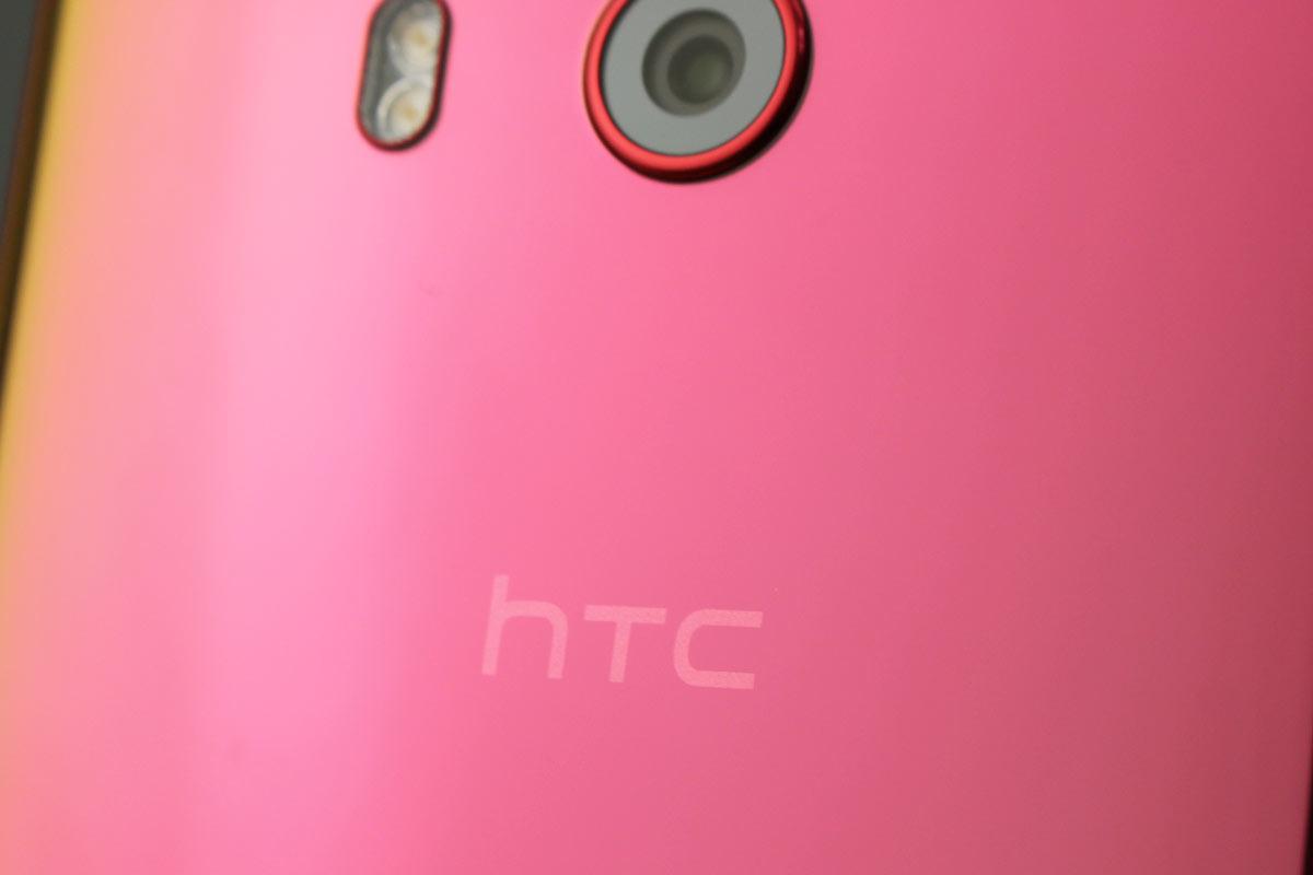 7.5万円の価格も納得の完成度、「HTC U11 SIMフリーモデル」レビュー