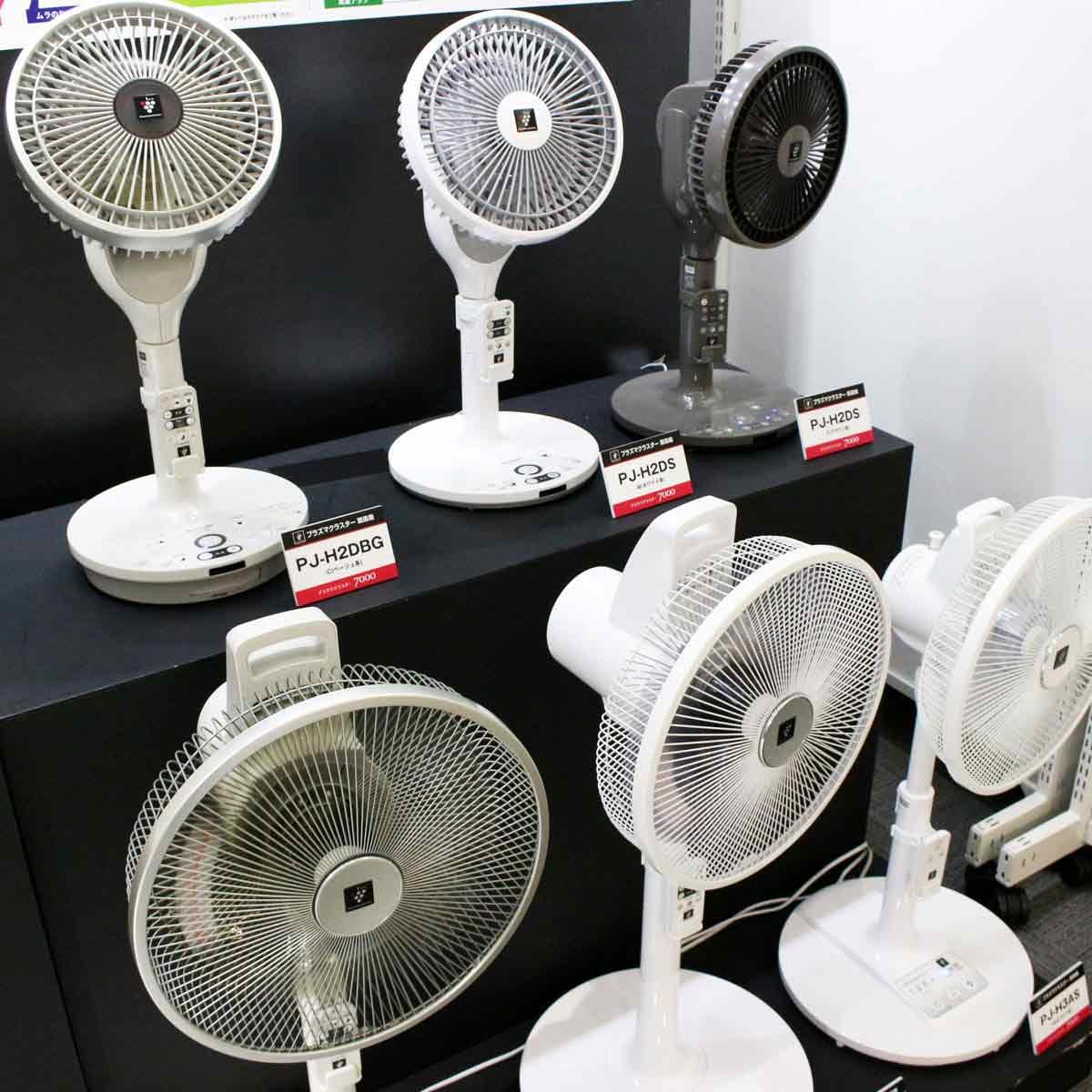 暑くてジメジメする季節に役立つ! シャープの2018年夏物家電を見てきた