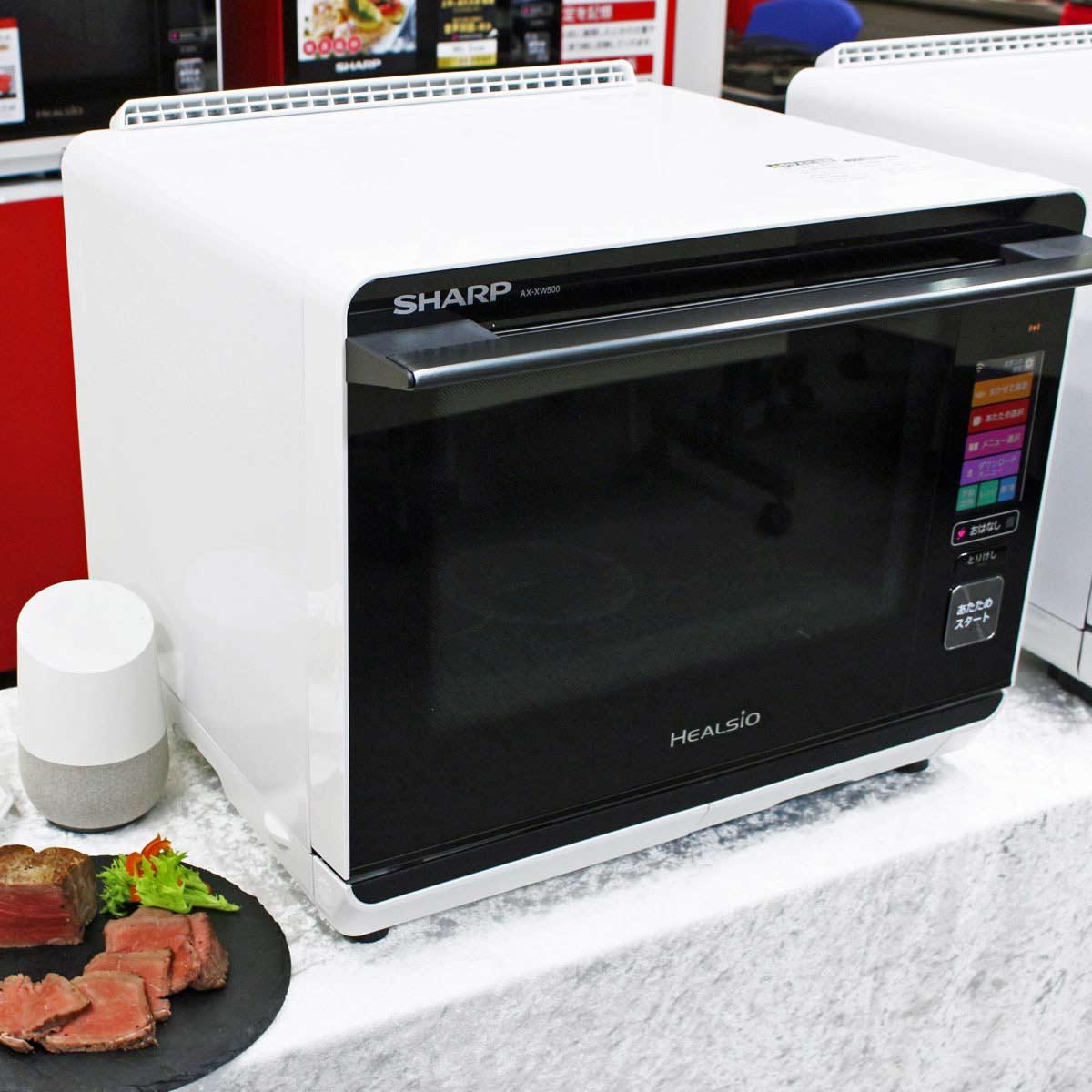 毎日使える便利さ! 「まかせて調理」をしながら惣菜のあたためもできる新型「ヘルシオ」