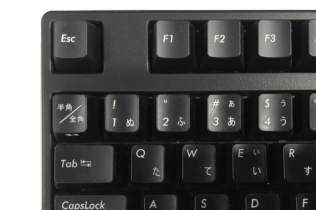 Windowsパソコンの日本語入力のお悩みを解消