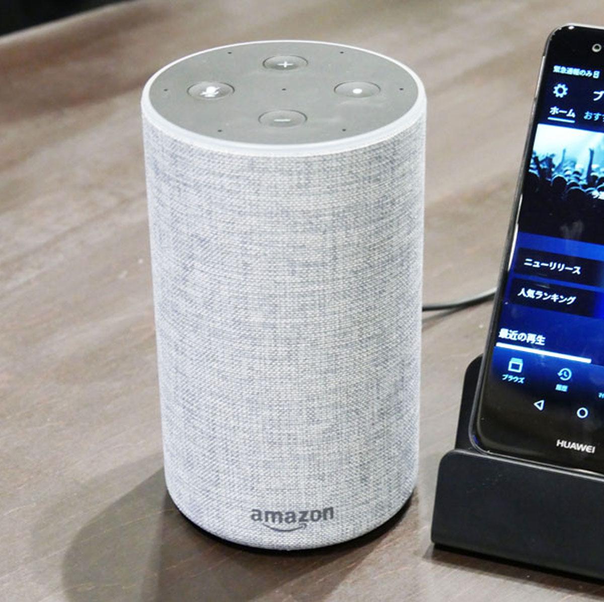 アマゾン「Echo」が会話を勝手に録音して他人に送ってしまう