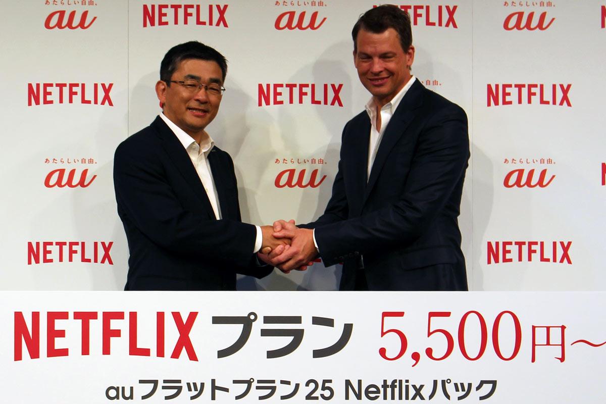 auの新料金プラン「auフラットプラン25 Netflixパック」が今夏以降にスタート!